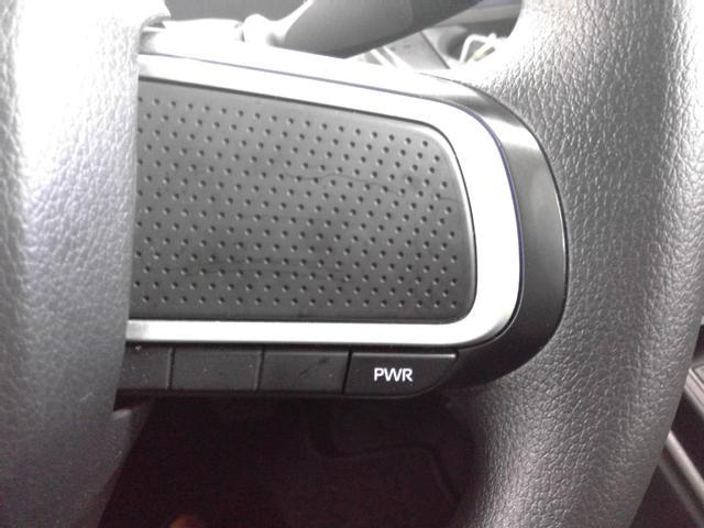 X 4WD CDチューナー デジタルメーター オートライト(23枚目)