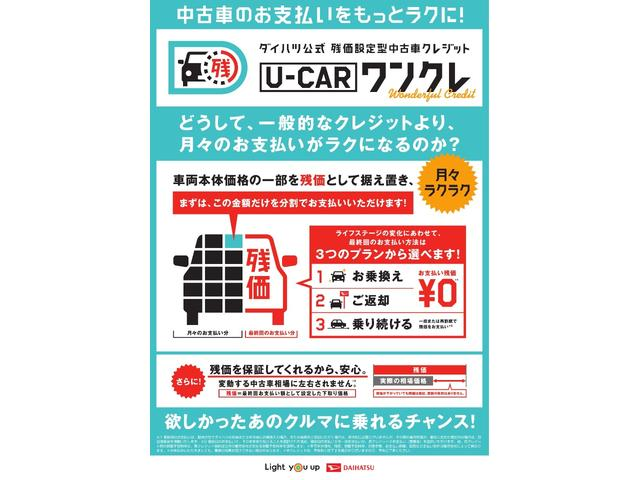 X 4WD CDチューナー デジタルメーター オートライト(40枚目)