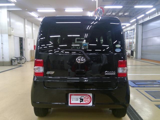 「ダイハツ」「ムーヴコンテ」「コンパクトカー」「北海道」の中古車3