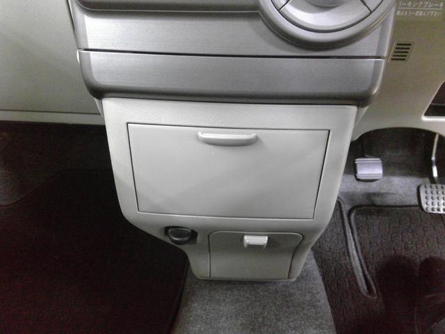 「ダイハツ」「ムーヴコンテ」「コンパクトカー」「北海道」の中古車18