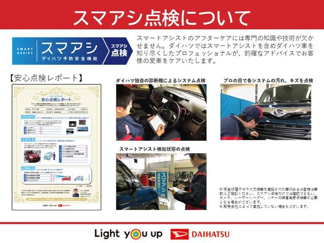 GターボリミテッドSAIII 4WD 両側パワースライドドア スマートキー プッシュスタート オーディオレス スマートアシスト オートエアコン オートライト LEDヘッドライト LEDフォグランプ 運転席シートヒーター 横滑り防止機構(71枚目)