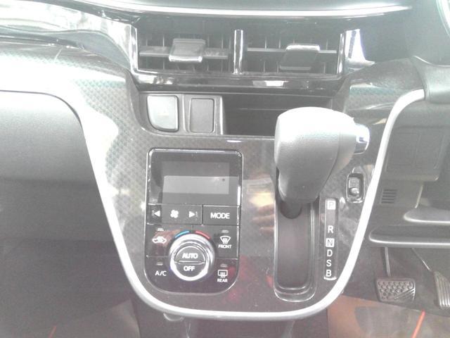 カスタム X 4WD LEDヘッドライト オートライト スマートキー プッシュスタート オーディオレス 運転席シートヒーター ベンチシート オートエアコン 純正アルミホイール アイドリングストップ(18枚目)