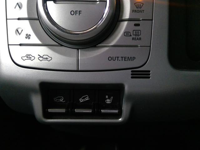 G 4WD キーフリー プッシュスタート カーナビ 運転席シートヒーター ヒルディセントコントロール オートエアコン スタッドレスタイヤ&アルミホイール(18枚目)
