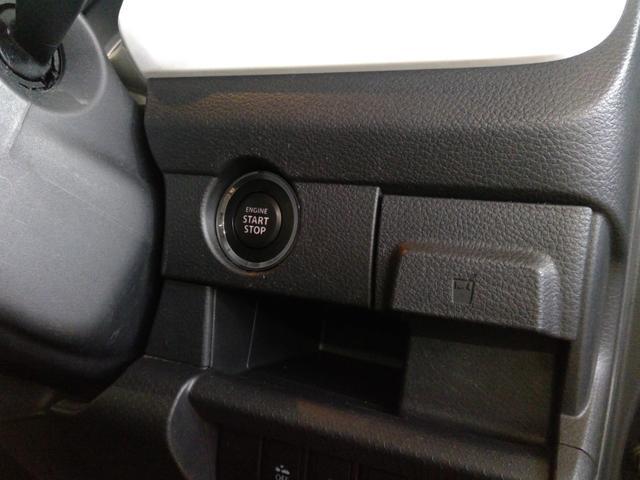 G 4WD キーフリー プッシュスタート カーナビ 運転席シートヒーター ヒルディセントコントロール オートエアコン スタッドレスタイヤ&アルミホイール(19枚目)