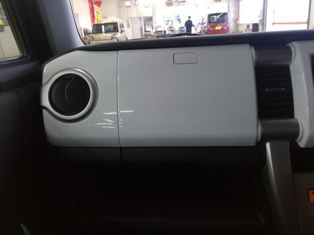 G 4WD キーフリー プッシュスタート カーナビ 運転席シートヒーター ヒルディセントコントロール オートエアコン スタッドレスタイヤ&アルミホイール(23枚目)