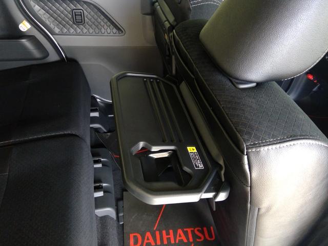 カスタムXセレクション 4WD スマートアシスト 両側パワースライドドア スマートキー LEDヘッドライト LEDフォグランプ オートライト オーディオレス オートエアコン 運転席・助手席シートヒーター 後席テーブル(13枚目)