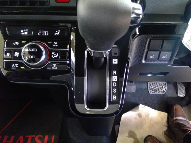 カスタムXセレクション 4WD スマートアシスト 両側パワースライドドア スマートキー LEDヘッドライト LEDフォグランプ オートライト オーディオレス オートエアコン 後席テーブル 運転席・助手席シートヒーター(21枚目)