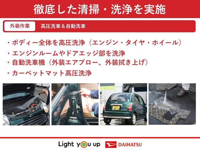 カスタムXセレクション 4WD スマートアシスト 両側パワースライドドア スマートキー LEDヘッドライト LEDフォグランプ オートライト オーディオレス オートエアコン 後席テーブル 運転席・助手席シートヒーター(52枚目)