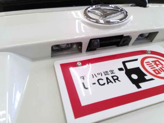 カスタム RS ハイパーリミテッドSAIII 4WD スマートアシスト ターボエンジン LEDヘッドライト LEDフォグランプ オートライト スマートキー プッシュスタート オートエアコン 運転席シートヒーター アルミホイール 夏冬タイヤ(23枚目)