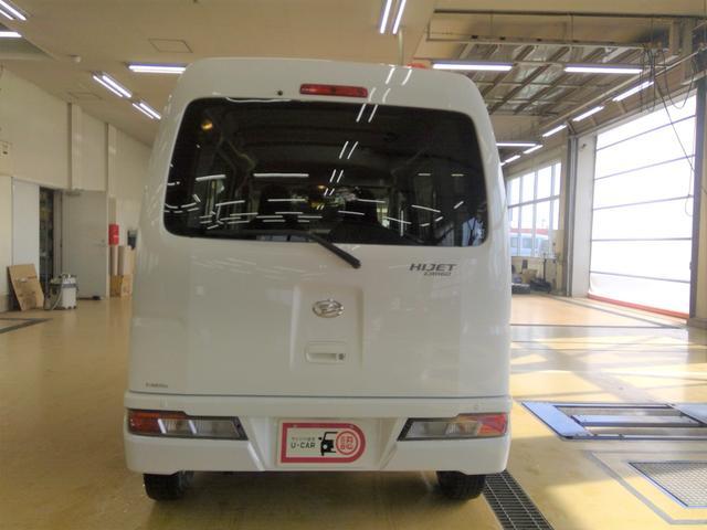 デラックスSAIII スマートアシスト パートタイム4WD 4速オートマチック キーレスエントリー アイドリングストップ VSC(横滑り抑制機能)(3枚目)