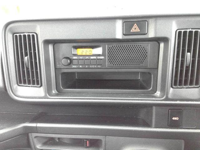 デラックスSAIII スマートアシスト パートタイム4WD 4速オートマチック LEDヘッドライト キーレスエントリー アイドリングストップ VSC(横滑り抑制機能) オートハイビーム 夏冬タイヤ(16枚目)