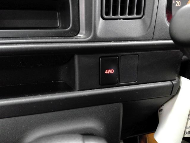 デラックスSAIII スマートアシスト パートタイム4WD 4速オートマチック LEDヘッドライト キーレスエントリー アイドリングストップ VSC(横滑り抑制機能) オートハイビーム 夏冬タイヤ(17枚目)