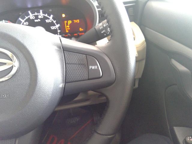 XリミテッドII SAIII 4WD スマートアシスト アイドリングストップ VSC(横滑り抑制機能) オーディオレス プッシュスタート オートエアコン オートライト 運転席シートヒーター アルミホイール(17枚目)