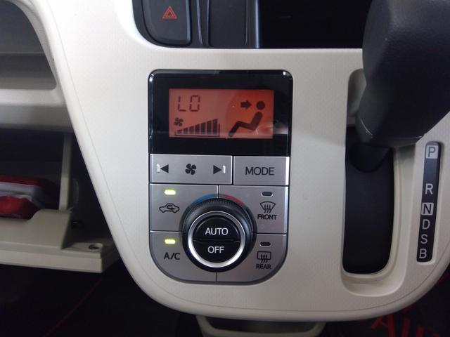 XリミテッドII SAIII 4WD スマートアシスト アイドリングストップ VSC(横滑り抑制機能) オーディオレス プッシュスタート オートエアコン オートライト 運転席シートヒーター アルミホイール(18枚目)