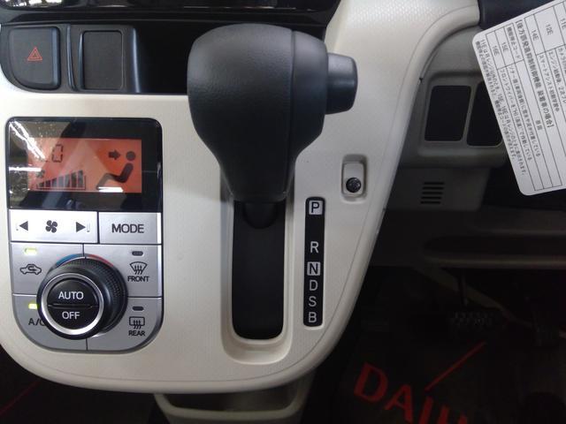 XリミテッドII SAIII 4WD スマートアシスト アイドリングストップ VSC(横滑り抑制機能) オーディオレス プッシュスタート オートエアコン オートライト 運転席シートヒーター アルミホイール(21枚目)