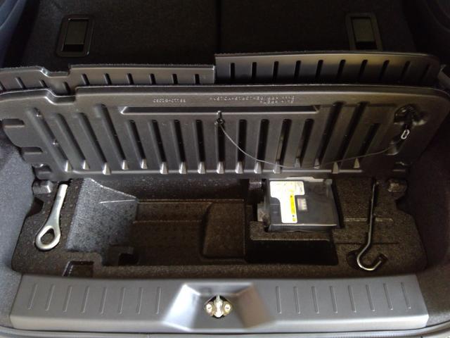 XリミテッドII SAIII 4WD スマートアシスト アイドリングストップ VSC(横滑り抑制機能) オーディオレス プッシュスタート オートエアコン オートライト 運転席シートヒーター アルミホイール(31枚目)