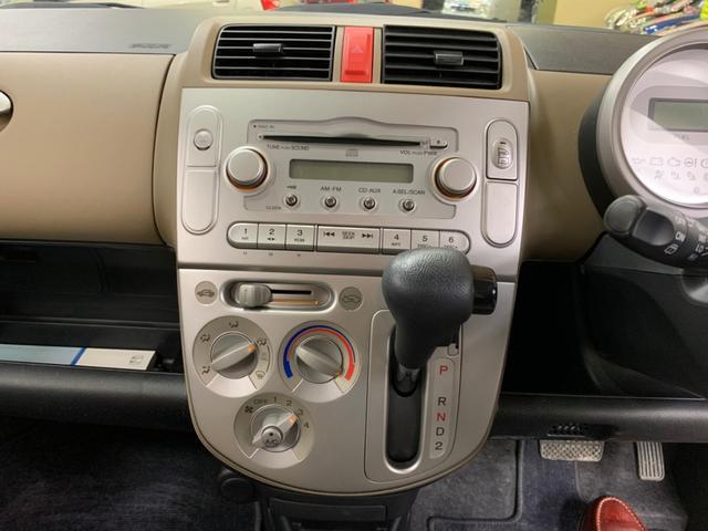 「ホンダ」「ライフ」「コンパクトカー」「北海道」の中古車9