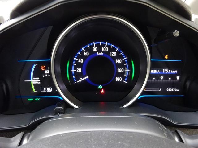Lパッケージ 4WD 衝突軽減ブレーキ 横滑り抑制装置 サイド&カーテンエアバッグ インターナビフルセグTV DVD視聴 バックモニター クルーズコントロール 純正リモコンエンジンスターター オート格納ミラー(10枚目)