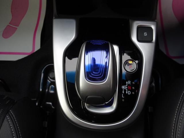 Lパッケージ 4WD 衝突軽減ブレーキ 横滑り抑制装置 サイド&カーテンエアバッグ インターナビフルセグTV DVD視聴 バックモニター クルーズコントロール 純正リモコンエンジンスターター オート格納ミラー(13枚目)
