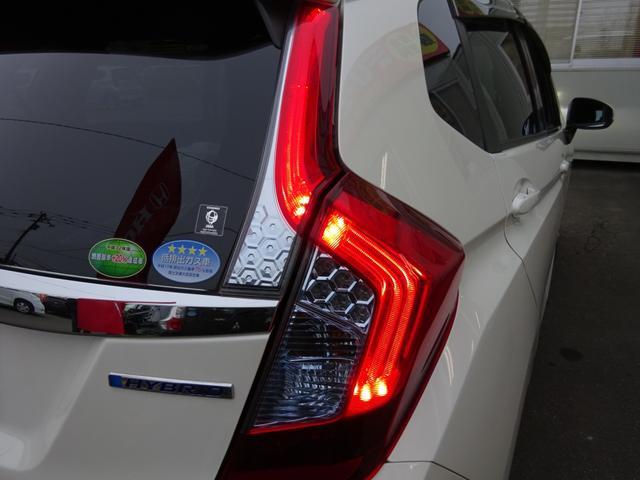 Lパッケージ 4WD 衝突軽減ブレーキ 横滑り抑制装置 サイド&カーテンエアバッグ インターナビフルセグTV DVD視聴 バックモニター クルーズコントロール 純正リモコンエンジンスターター オート格納ミラー(23枚目)
