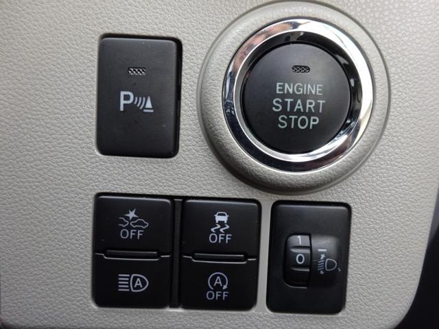 スマートキーを服のポケットやバッグの中に入れたままエンジンスタートスイッチを押せばラクラクにエンジン始動することができます♪
