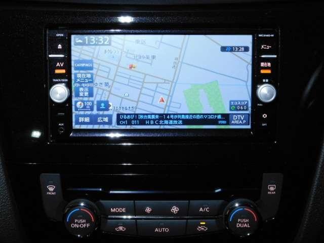 2.0 20X ハイブリッド ブラックエクストリーマーX エマージェンシーブレーキPKG 4WD(4枚目)