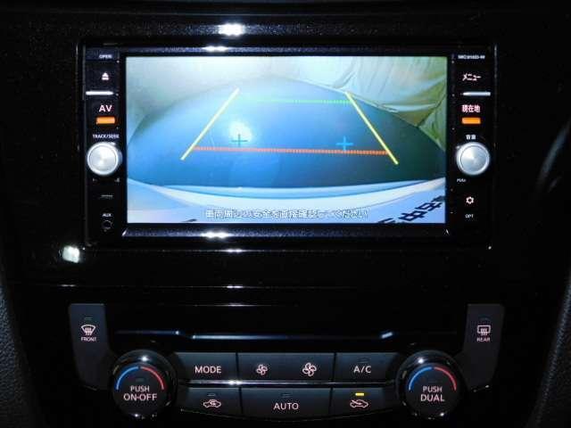 2.0 20X ハイブリッド ブラックエクストリーマーX エマージェンシーブレーキPKG 4WD(5枚目)