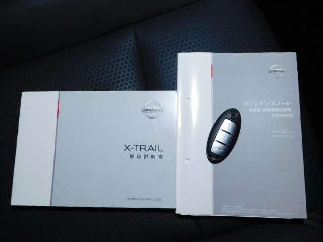 2.0 20X ハイブリッド ブラックエクストリーマーX エマージェンシーブレーキPKG 4WD(10枚目)