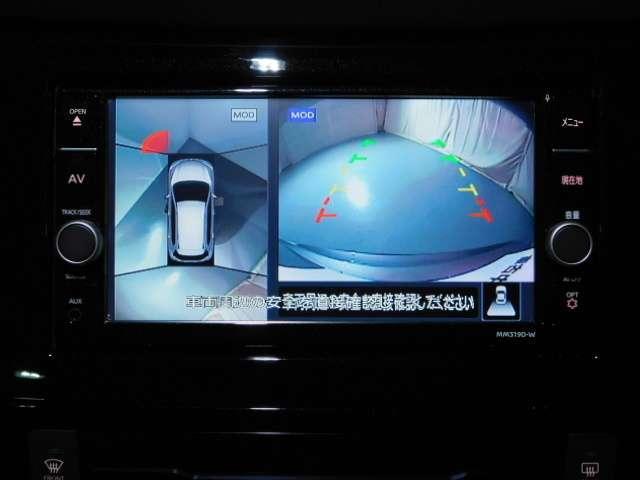 2.0 20Xi 2列車 4WD プロパイロット シートヒーター(5枚目)