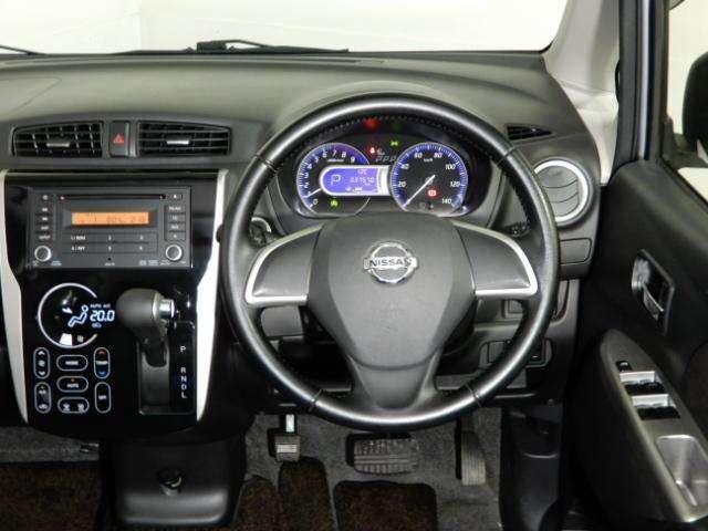 ハイウエイスターX  4WD 経済的な軽自動車(10枚目)