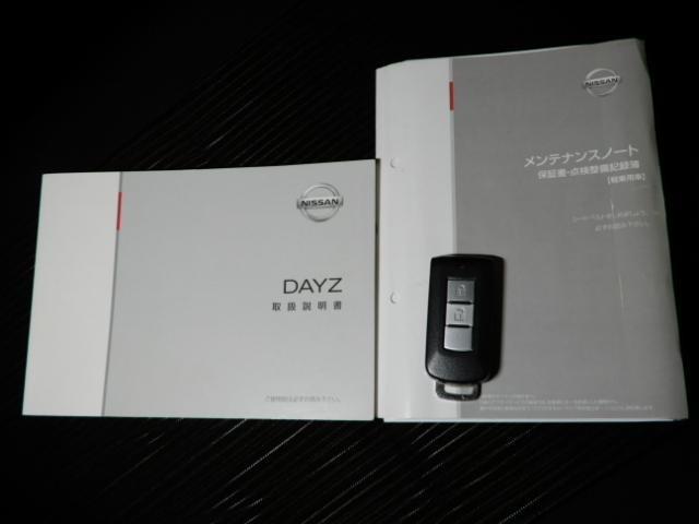 ハイウエイスターX  4WD 経済的な軽自動車(12枚目)