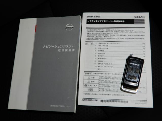 「日産」「エクストレイル」「SUV・クロカン」「北海道」の中古車17