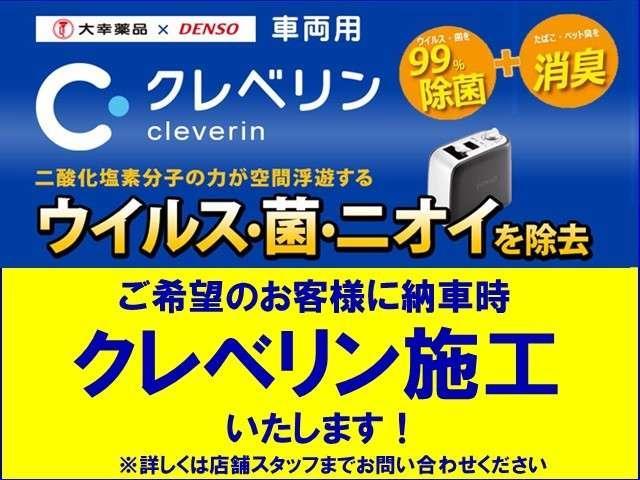 G (40kw)アラウンドビューモニター付(11枚目)