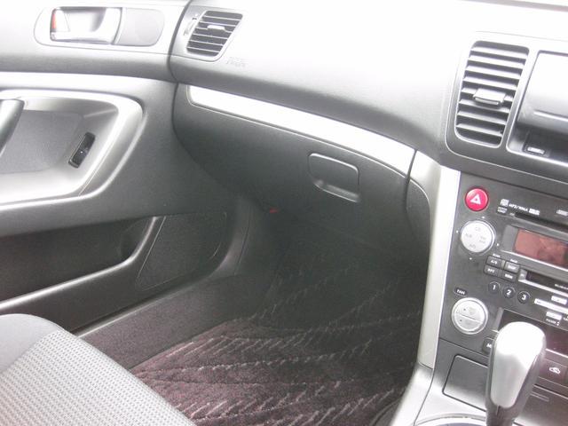 スバル アウトバック 2.5i 4WD 夏冬タイヤ付 走行無制限保証付