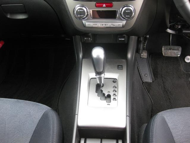 2.0i-S 4WD 夏冬タイヤ付 走行無制限保証付 ナビ(9枚目)