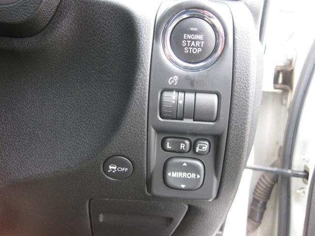 2.0i-S 4WD 夏冬タイヤ付 走行無制限保証付 ナビ(11枚目)