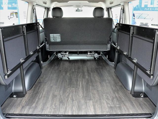 トヨタ ハイエースバン FLEX内装架装アレンジFU-W 2段ベッド フロアレール