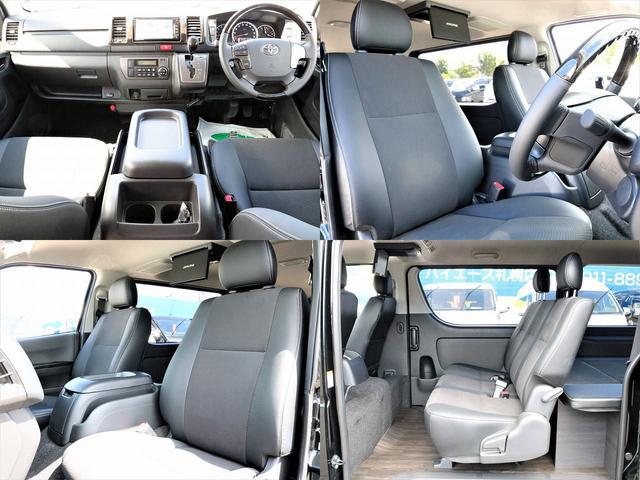 トヨタ ハイエースバン スーパーGLダークプライムFLEXオリジナル内装架装Ver4