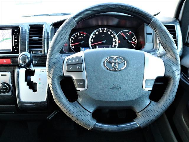 トヨタ ハイエースワゴン オリジナルパーツフルカスタム 17インチオリジナルAW