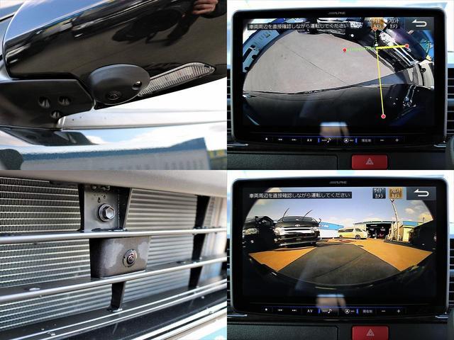 トヨタ ハイエースバン スーパーGL ダークプライム 4WD FLEX札幌 試乗車