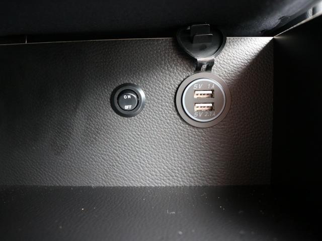 USBポート装着!ケータイの充電時にも役に立ちます!