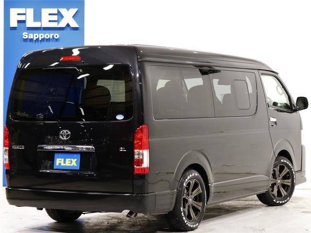 GL 4WD 内装架装 Ver5 フルフラット フリップ(20枚目)