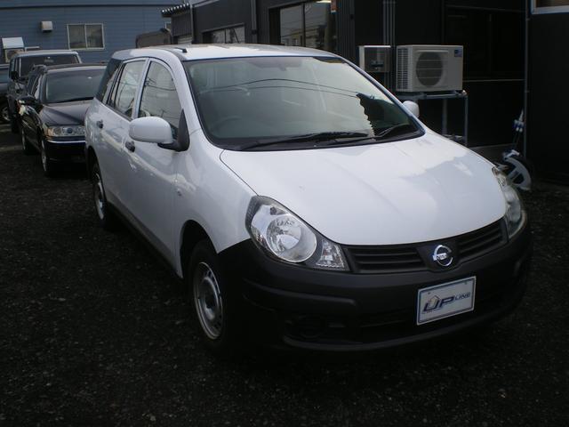 「日産」「AD-MAXバン」「ステーションワゴン」「北海道」の中古車3