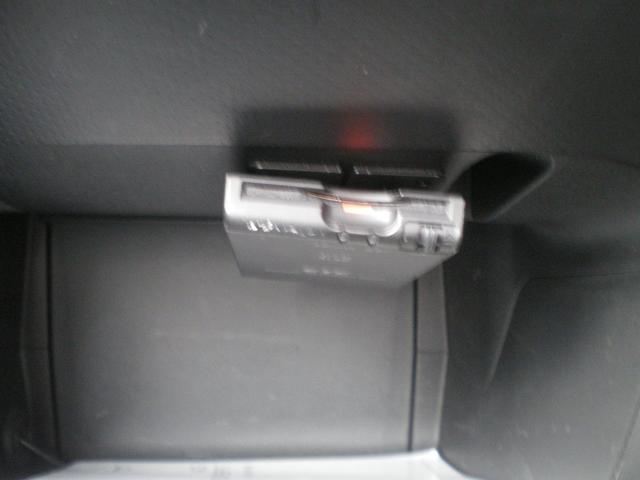 「日産」「AD-MAXバン」「ステーションワゴン」「北海道」の中古車13