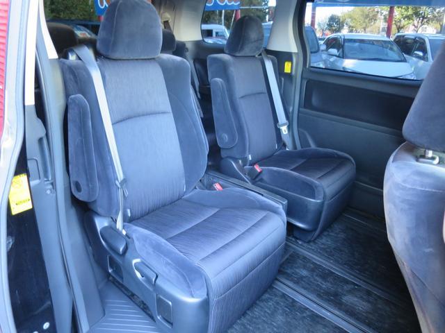 トヨタ ヴェルファイア 3.5Z 4WD 両側パワースライド 20AW HDDナビ