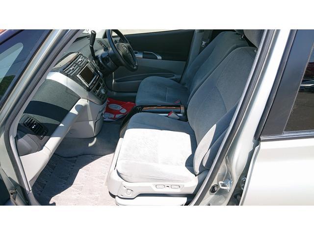 「トヨタ」「オーパ」「ミニバン・ワンボックス」「北海道」の中古車15