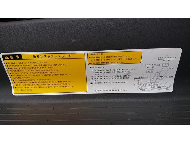 「トヨタ」「ヴォクシー」「ミニバン・ワンボックス」「北海道」の中古車27