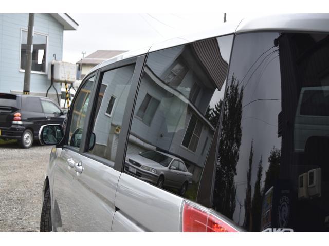 ホンダ ステップワゴン G Lパッケージ 4WD 両側パワスラ HID 1年保証