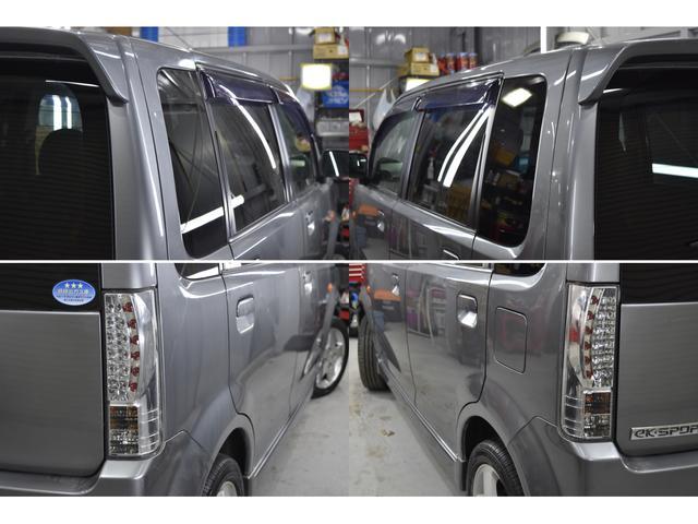 「三菱」「eKスポーツ」「コンパクトカー」「北海道」の中古車5