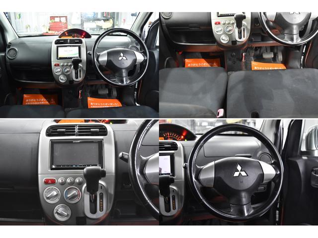 「三菱」「eKスポーツ」「コンパクトカー」「北海道」の中古車14